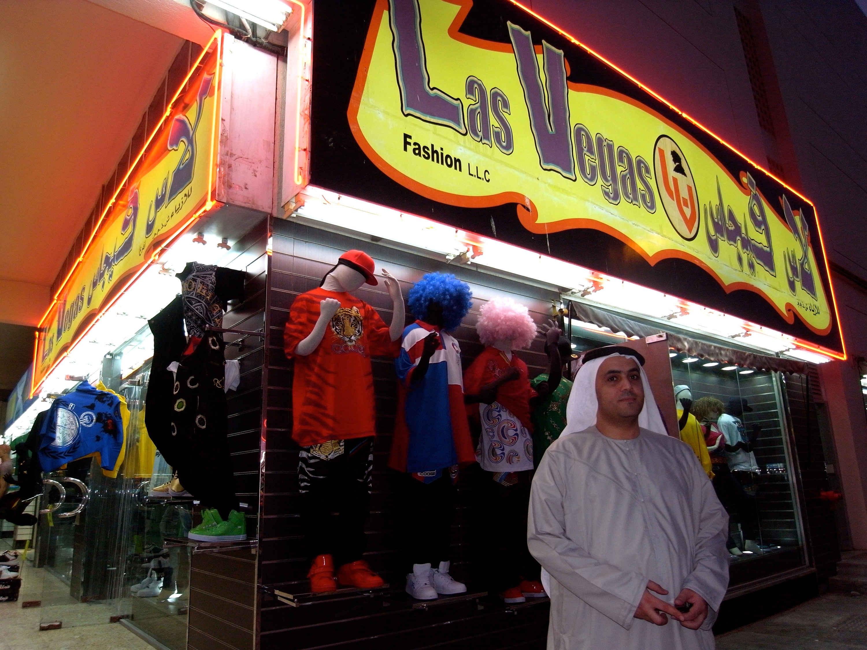 How S Business Adham Alshorafa Owner Las Vegas Clothing