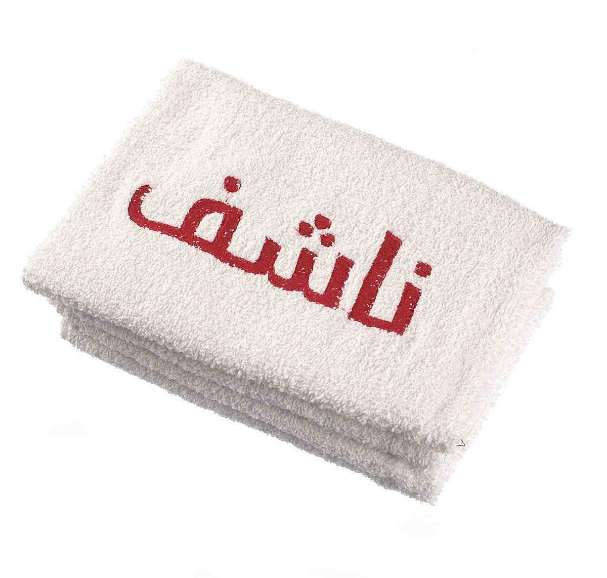 arabicvisual_4.jpg
