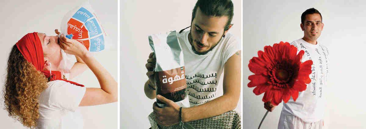 arabicvisualculture.jpg
