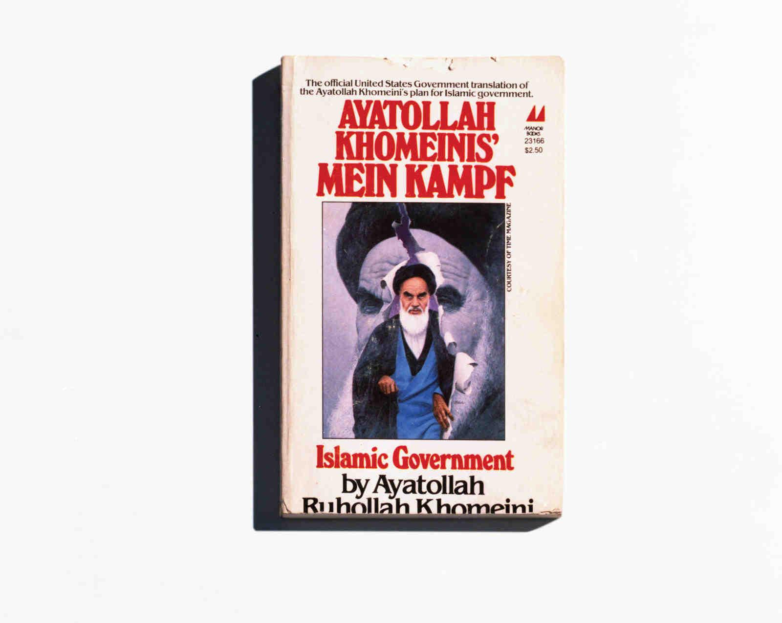 Ayatollah new flat cover lo res