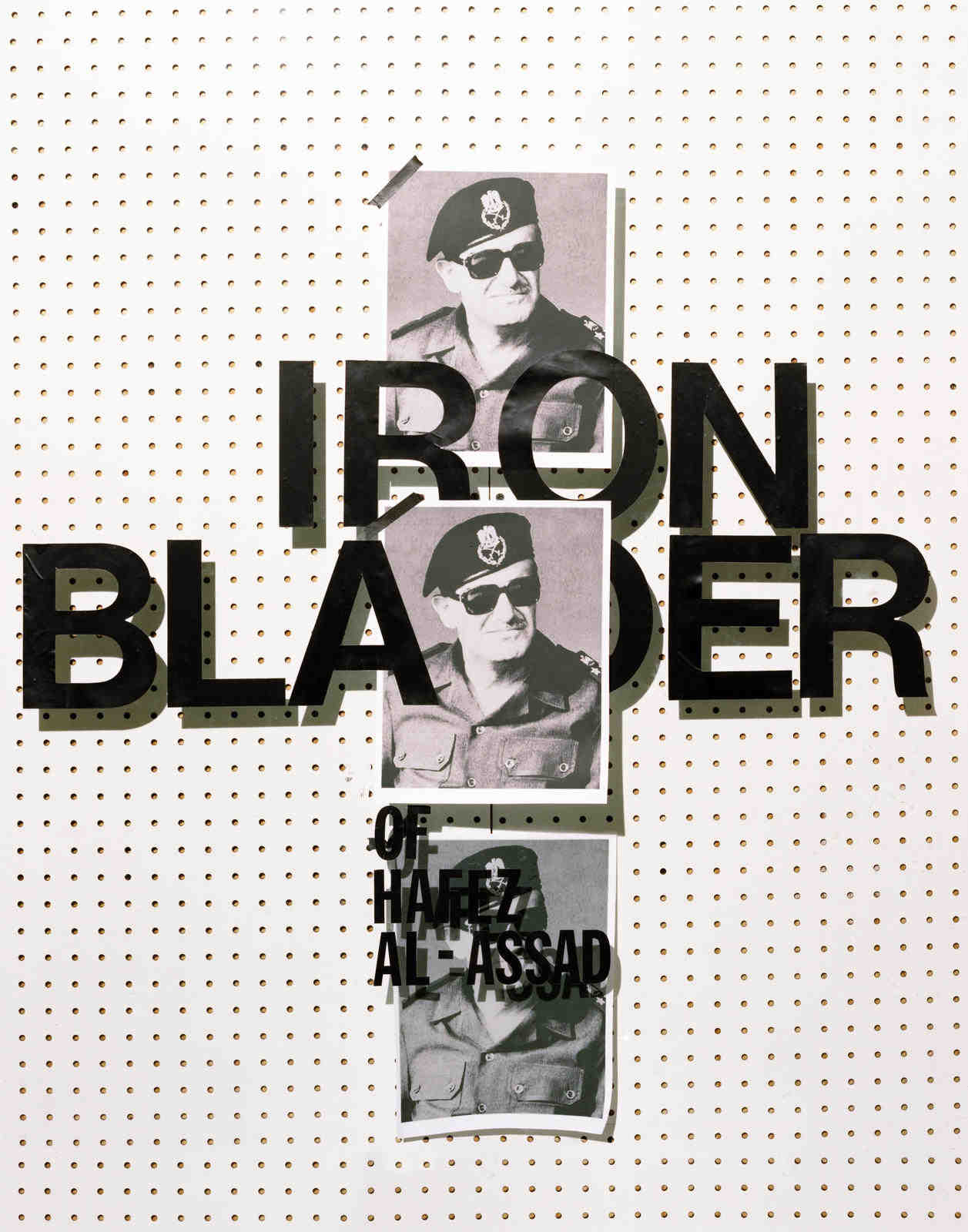 Ironbladxder2 cover lo res