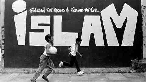 islam-pic-Rehan-Jamil1.jpg