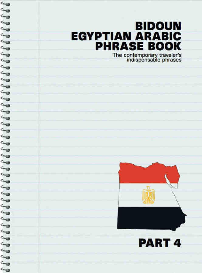 phrasebook_4.jpg