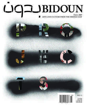 Bidoun12cover_large.jpg
