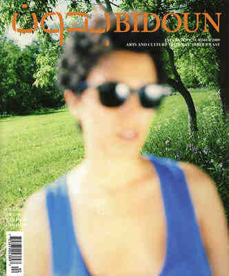 Interviews_Cover_1-1_large.jpg