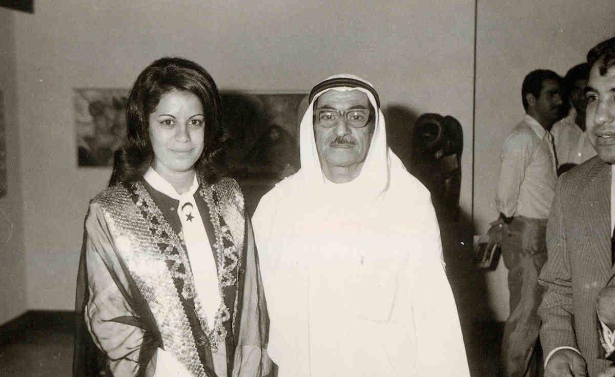 Thurayawithherfather-Baghdad1970.jpg