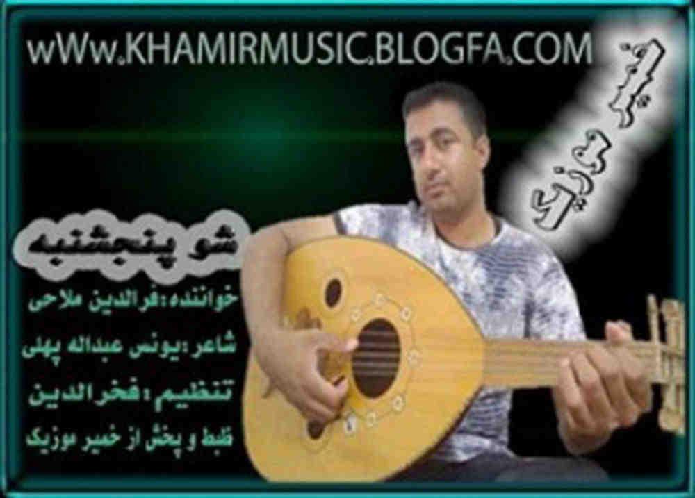 __wWw.KHAMIRMUSIC.BLOGFA.COM__.jpg