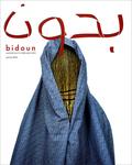 B cover2 w thumbnail